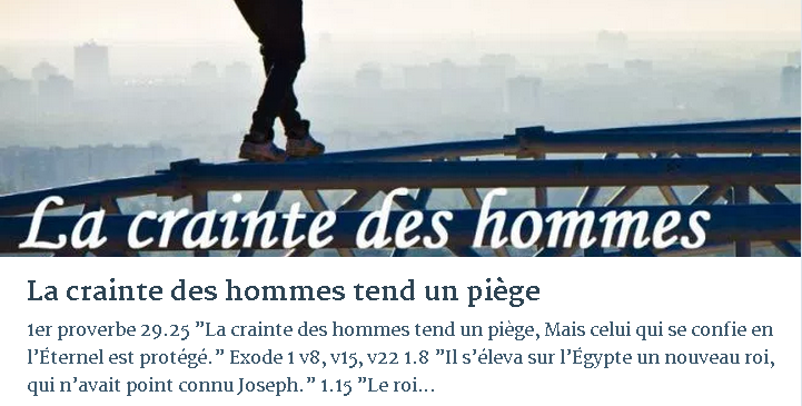 LA CRAINTE DES HOMMES TEND UN PIÈGE