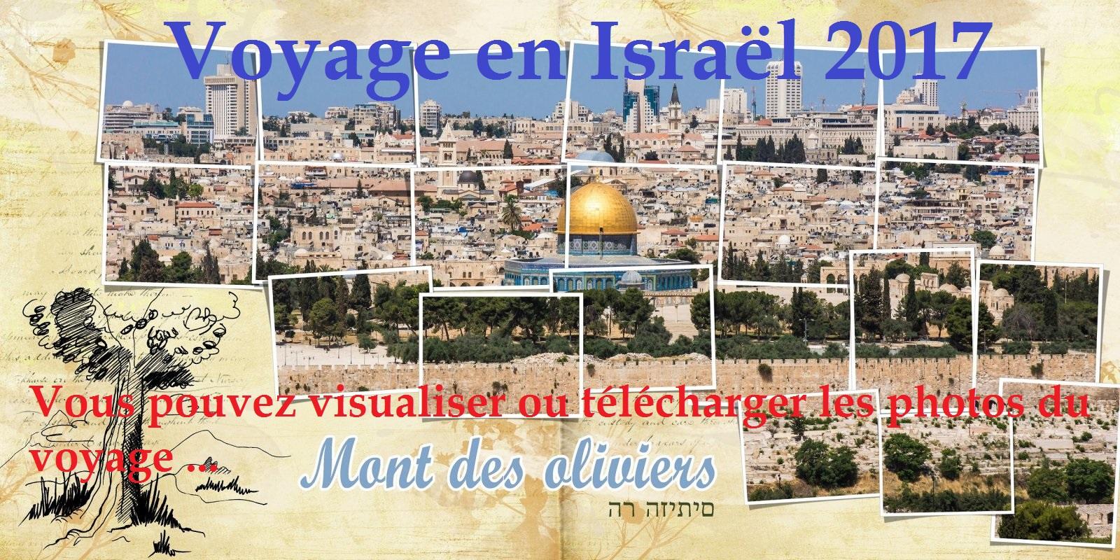 Voyage en Israël 2017
