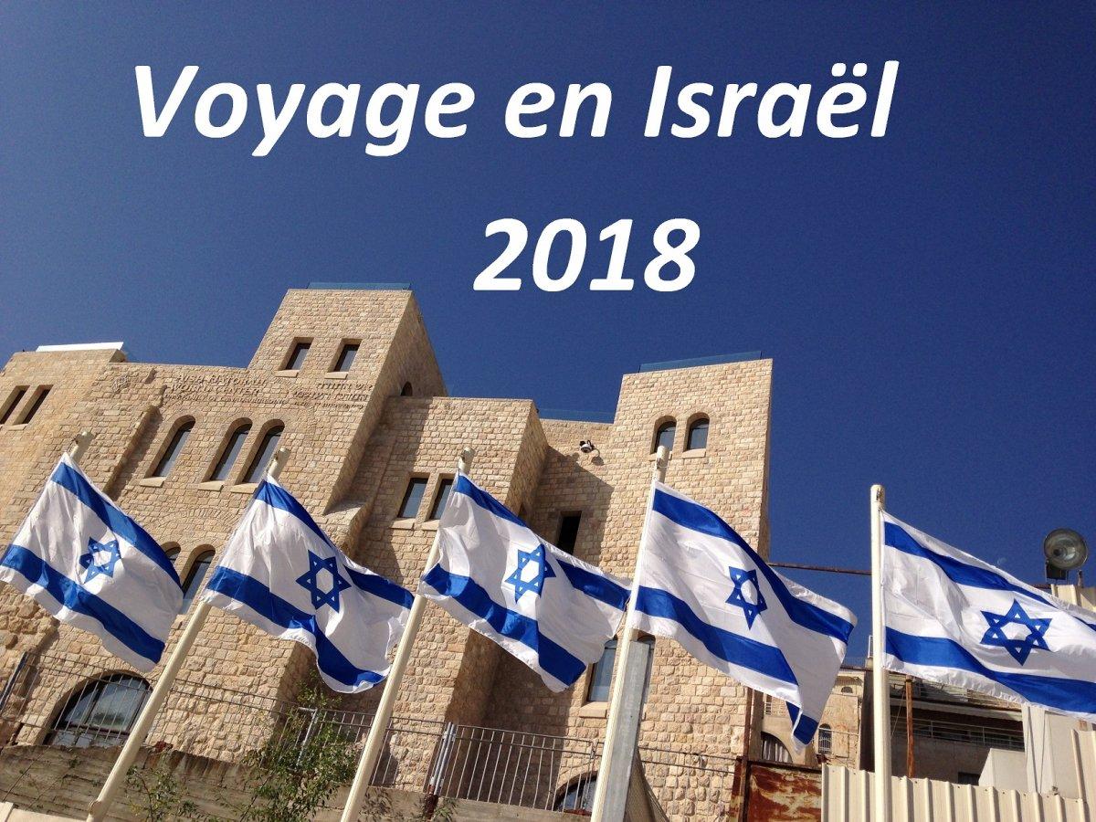 Voyage Israël 2018